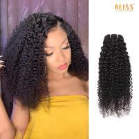 Bliss Jerry Curl Hair Bundle 8A Virgin Brazilian Human Hair